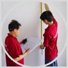 测量沟通服务